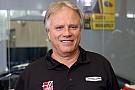В Haas F1 назовут состав в сентябре