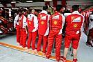 Что происходит в этом году в Ferrari?