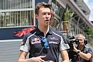 Франц Тост: Зміни в Toro Rosso допоможуть Квяту
