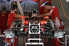 技术短文:法拉利SF16-H赛车设定