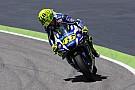 Yamaha вважає, що двигун відмовив через перевищення допустимого числа обертів