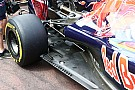Технический брифинг: днище и заднее крылышко Toro Rosso
