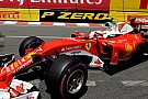 Ferrari: робота з шинами допоможе виправити турнірне становище