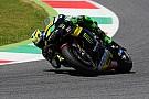 В Yamaha подтвердили расставание с Полом Эспаргаро