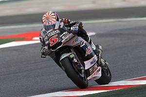 Moto2 Rennbericht Elfter Moto2-Sieg für Johann Zarco in Barcelona