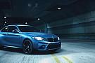 Az új Need For Speed-ben a most bemutatott BMW M2 Coupénak is lehet majd veretni