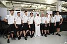 Bahreini Nagydíj 2016: Kövesd ÉLŐBEN a futamot (17:00)