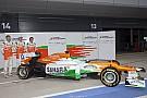 A Force India elveszítheti egyik tulajdonosát, a Saharát!