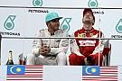 Sokkoló fordulat a Forma-1-ben? Hamilton mindent elveszít, és Vettel már az első ferraris évében bajnok lesz, mint Raikkönen?