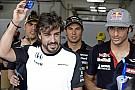 Alonso két bajnoki címmel és három 2. hellyel akkor sem hozott rossz döntést!