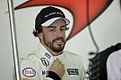 A McLaren szerint Alonso nem hozott rossz döntést, amikor elhagyta a Ferrarit és csatlakozott hozzájuk