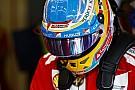 Alonso szerint irreális győzelemre számítani idén a Ferraritól