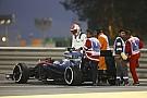 Button frusztrált a McLaren