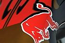 Röviden: 10 ezer eurós büntetést kapott a Toro Rosso