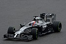 Egy kínai óriásvállalat állhat be a McLaren mögé: Érkezik a Huawei?