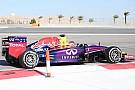 Fordult a kocka: a Toro Rosso segít a Red Bullnak,