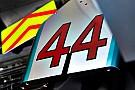 Hamilton: Rajongóként is nagyon várom már az új F1-es szezont