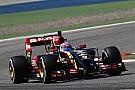 A Lotus csalódott, hogy Grosjean egyelőre nem tudja kihasználni a tehetségét