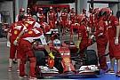 A Ferrari nem gyakorolta korábban a kormányösszekötő cseréjét: gratuláció Alonsónak