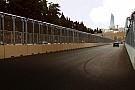 Особенности трассы в Баку вызвали опасения у Pirelli
