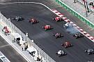 Гран При Европы: командный обзор