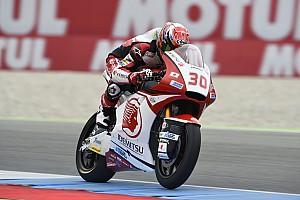 Moto2 Relato da corrida Nakagami consegue vitória inédita em Assen