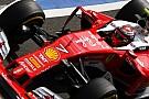 Аррівабене: Ferrari