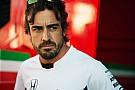 """Alonso kijkt uit naar 2017: """"Huidige generatie F1-auto's onacceptabel langzaam"""""""