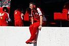 Ferrari будет не хватать талантов Эллисона, считает Клиа