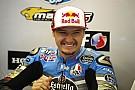 Miller pronto al rientro a Silverstone: questo pomeriggio atteso il nulla osta