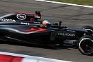 Alonso twijfelt aan voordelen Q3
