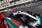 Європа «критично важлива» для нових власників Формули 1