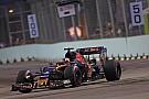 Аналіз: Сінгапурська швидкість відповідає на питання Toro Rosso щодо версії В