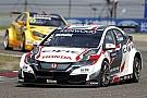 WTCC в Шанхаї: Honda виграє МАС3 після того, як заглух Citroen Беннані