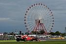 Гран При Японии: всё, что важно знать перед началом уик-энда