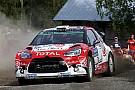 Citroen объявила состав заводской команды в WRC