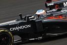 Прогресс McLaren не гарантирует успеха в 2017-м, полагает Алонсо