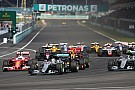 FIA радить зіркам Ф1 відчайдушно махати руками