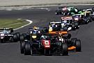 F3 Nagy baleset az F3-ban: szépen ráfutott...