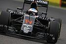 Алонсо: McLaren готовий атакувати в наступному році
