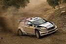 Shakedown - Tänak devant deux Citroën