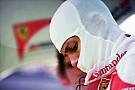 FIA接受维特尔道歉并法外开恩