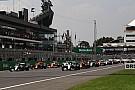 صفقة ليبرتي للاستحواذ على الفورمولا واحد تواجه تحقيق مكافحة المنافسة