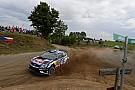 WRC-2017: зміни у спортивному регламенті
