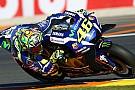 Rossi mengaku tidak cukup cepat saat FP2