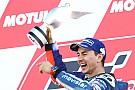 Лоренсо назвал победу в Валенсии прощальным подарком для Yamaha