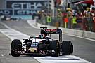 В Toro Rosso продовжують шукати причини відмови шин