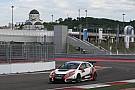TCR Россия лишилась этапа TCR, сезон начнется в Грузии