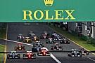 روزنامة الفورمولا واحد 2017 المُعدّلة: إلغاء سباق ألمانيا