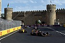 Календар-2017: Гран Прі Європи не збіжиться з Ле-Маном за датою